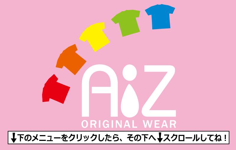 ♥♠♥♠♥Tシャツのアイズ♥♠♥♠♥